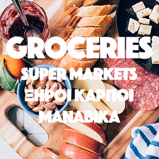groceries-delivertoo